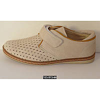 Летние мокасины, туфли для мальчика, 34-37 размер, кожаная стелька, супинатор