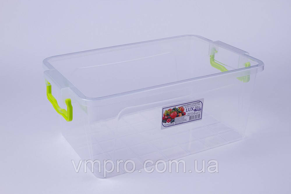 Контейнер пищевой LUX №06, 5 L,(310×205×138),емкость,судок для продуктов