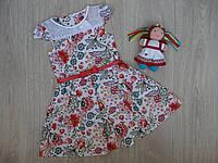 """Летнее нарядное платье """"Цветы"""" для девочки р.122-146"""
