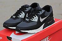 Кроссовки Nike Air Max Hyperfuse черные 1945