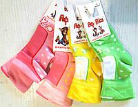Качественные детские носки с широкой комфортной резинкой (315К)