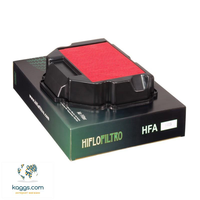 Воздушный фильтр Hiflo HFA1403 для Honda