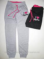 Спортивные трикотажные  брюки  для девочек S&D