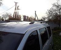 Рейлинги для Dacia Logan /Серый /Abs