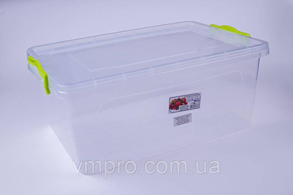 Контейнер пищевой LUX №08, 17 L,(450×312×190),емкость,судок для продуктов
