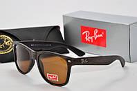 Солнцезащитные очки RB Wayfarer коричневые
