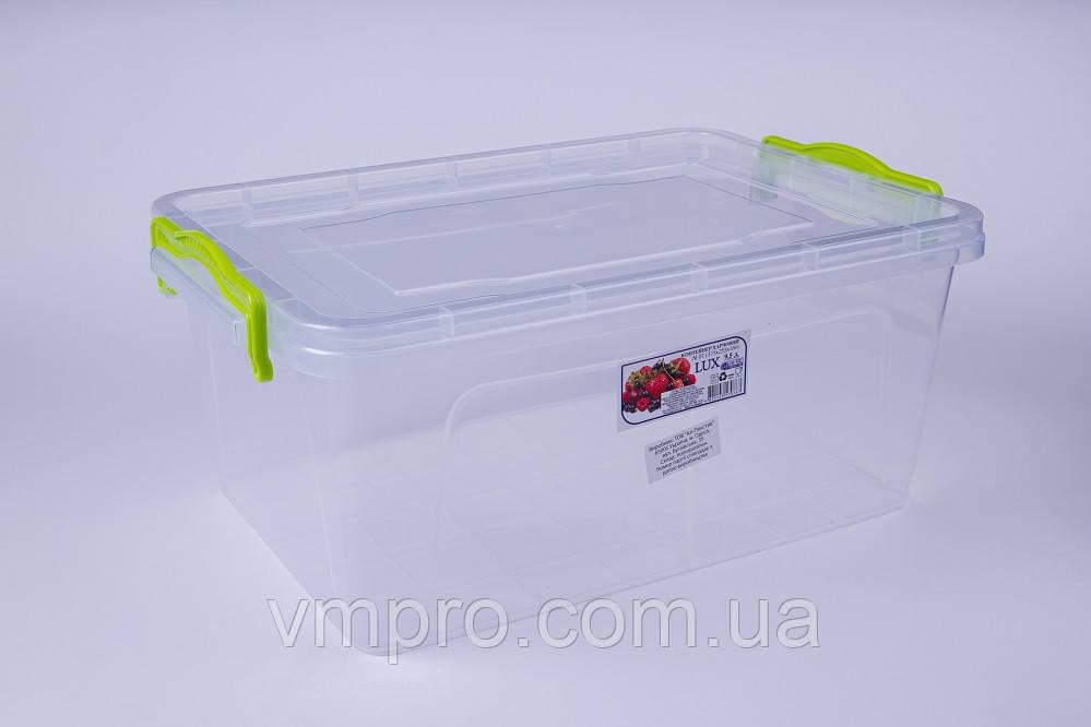 Контейнер пищевой LUX №07, 9.5 L,(375×255×166),емкость,судок для продуктов