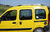 Рейлинги для Renault Kangoo 1997-2008 /Хром /Abs
