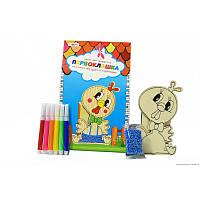 """Подставка для ручек и карандашей """"Цыпа"""" Стратег, 8003S"""