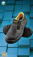 Спец обувь сандали  кожаные с усиленным под носком