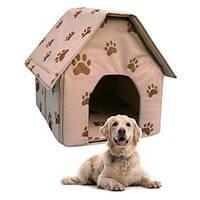 Портативный Складной Мягкий Домик для Собаки Portable Dog House Будка для Питомца