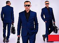 Классический мужской костюм (44-56 р)