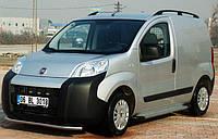 Рейлинги для Fiat Fiorino/ Qubo/Peugeot Bipper/Citroen Nemo 2008+ /Черный /Abs