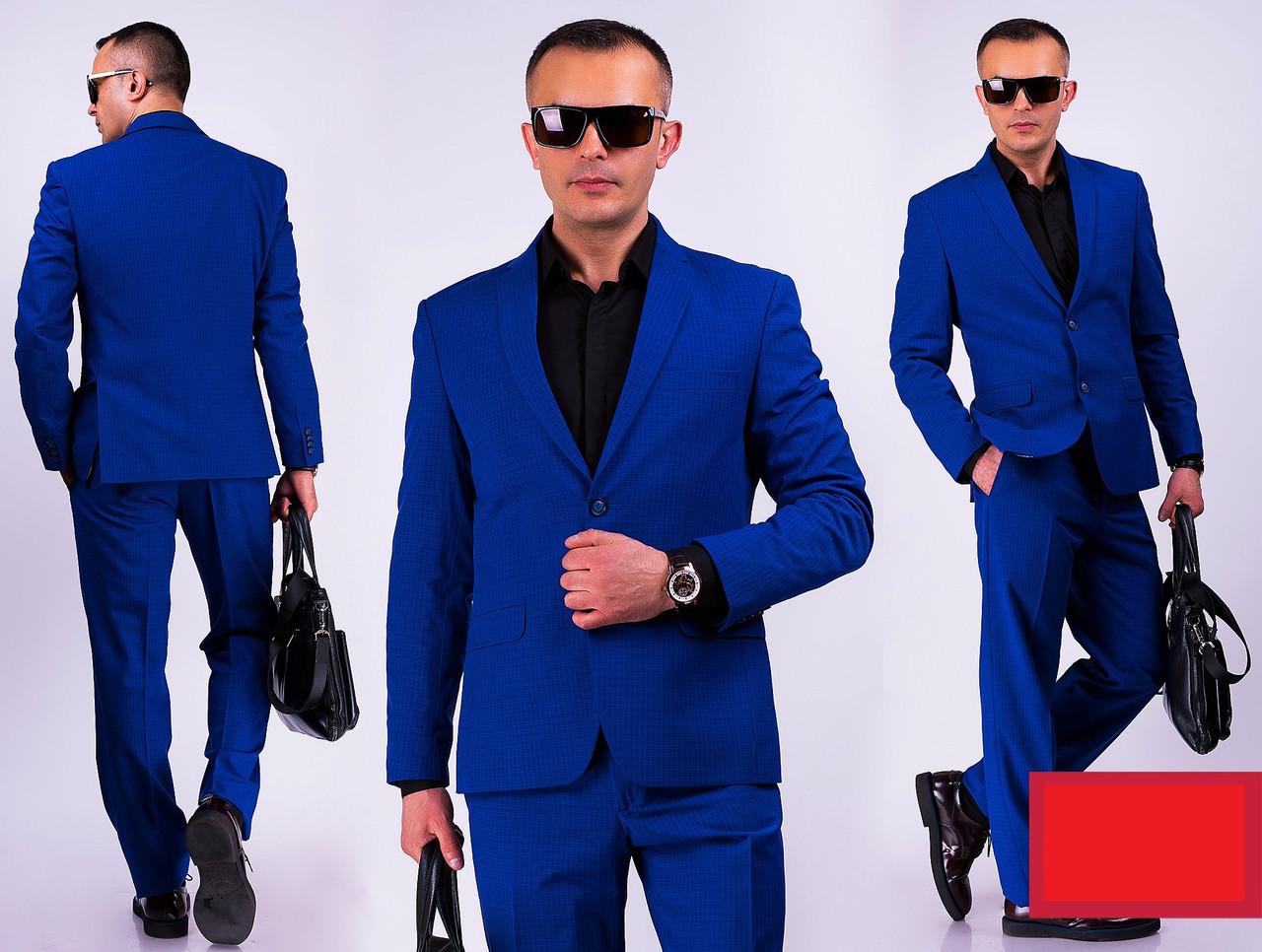 Классический мужской костюм (44-56р)