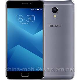 Смартфон MEIZU M5 Note Octa core 16GB Grey ' 3