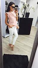 Блуза , фото 2