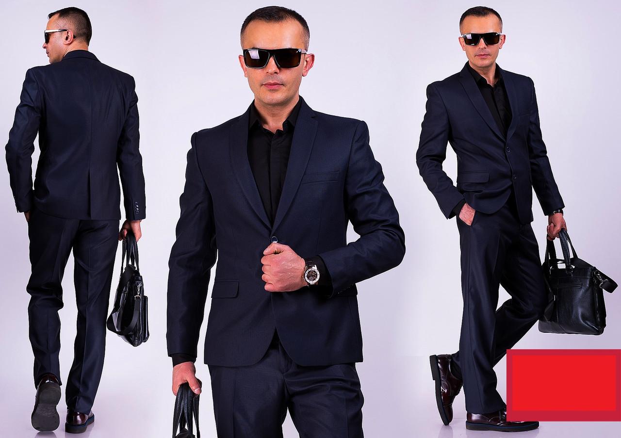 Классический мужской костюм (44-60р)