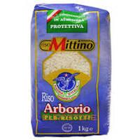 Рис  Mittino Arborio 1кг (Италия)