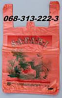 """""""Сафари"""" 30х50см полиэтиленовые пакеты майка первичка с рисунком оптом от производителя"""