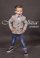 Стильный трикотажный пиджак для мальчика (рост 80-110)