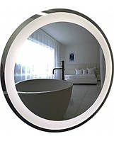 Круглое зеркало с LED подсветкой, диаметр 70 см