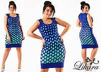 Стильное трикотажное платье 528 ЛЗ
