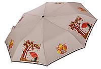 Женский зонт Airton Осень ( механика ) арт.3512-31