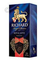 Чай Richard Royal Love, пакетированный, 25*2
