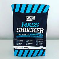 UNS MASS SHOCKER 1000 g