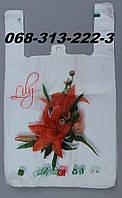 Прочные полиэтиленовые пакеты майка с рисунком оптом от производителя 30х50см лилия