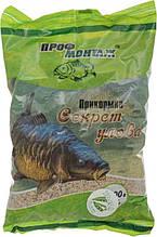 Прикормка Секрет улова (карп-горох)1кг