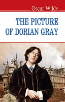 Wilde O. The Picture of Dorian Gray / Портрет Доріана Грея. (покет) (English Library)