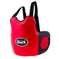 Защита на грудь мужская BWS DX красно-черная BWS-8024R. Распродажа!
