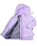 """Детская куртка """"Рюша"""" на девочку 1-5 лет весна-осень (лиловая), фото 3"""