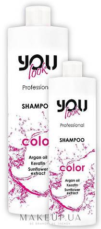 """Шампунь Color - уход за окрашенными и повреждёнными волосами """"You look Professional"""", 250 мл, фото 2"""