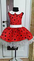 Детское нарядное платье L040, горох, ретро - прокат, Киев, троещина