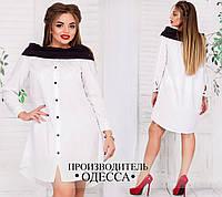 Платье двухнить,низ рубашечная ткань