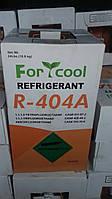 Фреоны Хладон FORCOOL R-404а (цена за баллон)
