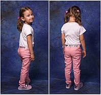 Весенние цветные джинсы детские