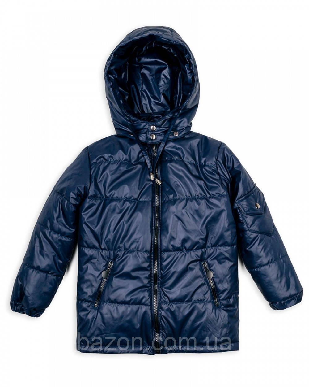 Детская куртка на мальчика весна-осень 1-5 лет синяя