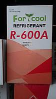 Фреоны Хладон FORCOOL R-600a (цена за баллон)