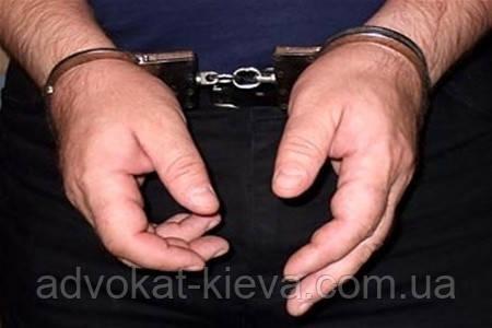 Печерская полиция - Адвокат Киев
