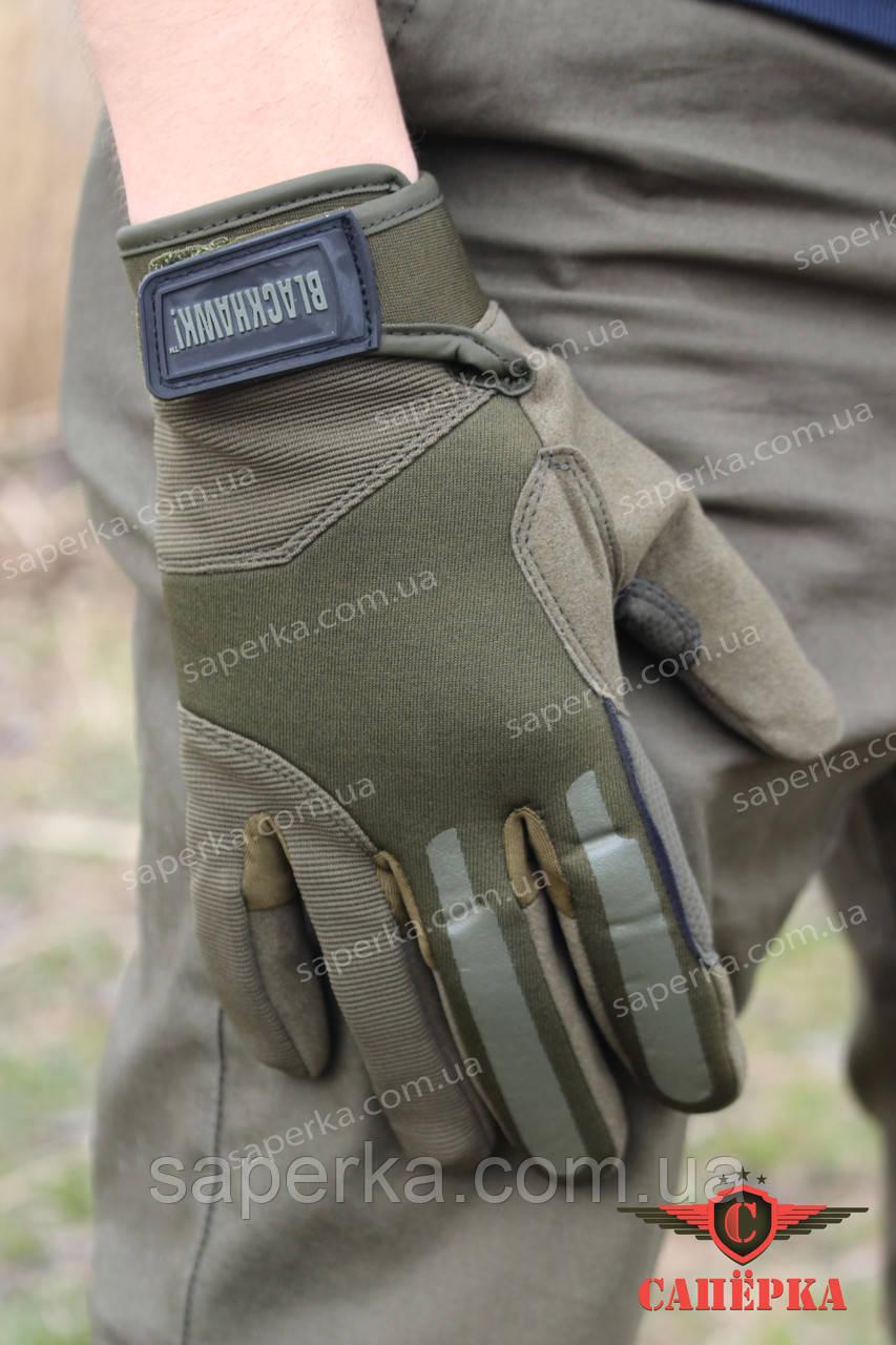 Рукавиці тактичні з закритими пальцями BLACKHAWK! Олива
