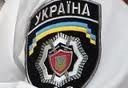 Полиция Деснянского района — АДВОКАТ КИЕВ