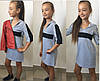 Стильное платье Лоранж с капюшоном 128 см