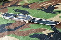 Нож выкидной фронтальный универсальный