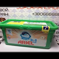 Капсулы для стирки Ariel Sensitive 3in1 Pods 30шт