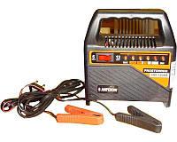 Зарядное устройство HB-1206S 6А/6-12V/диодный
