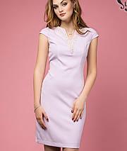 Платье с жемчугом (Калипсо lzn), фото 3