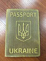 """Обложка для паспорта """"PASSPORT UKRAINE"""" LCH180, фото 1"""